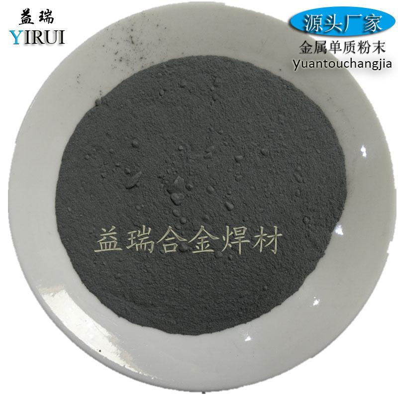 铅粉 金属铅粉 X射线防护用铅粉 铅衣用铅粉