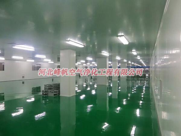 河北石家庄食品洁净厂房设计规范施工找峰帆净化