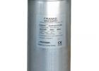 德國FRANKE電容器
