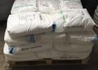 早强剂防冻剂甲酸钠,甲酸钙