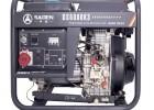 【萨登】6KW柴油发电机小型静音