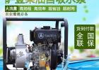 【萨登】3寸柴油自吸水泵生产厂家