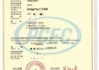 防爆产品 仪表防爆 煤安证 煤安认证办理 流程 代办 服务