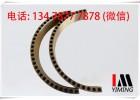 密煉機密封環/銅質密封環/橡膠混煉機密封圈/捏煉機銅環
