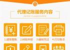 武汉代理记账收费标准如何?受哪些因素的影响?