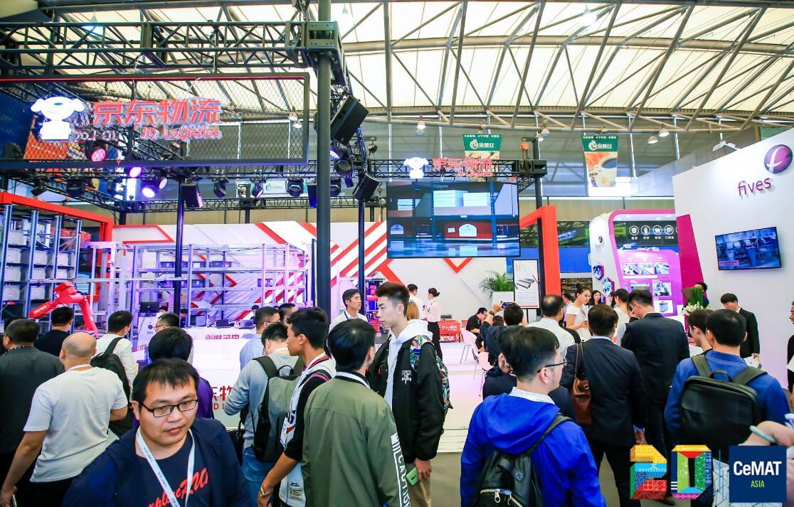 2020上海物流展125.jpg