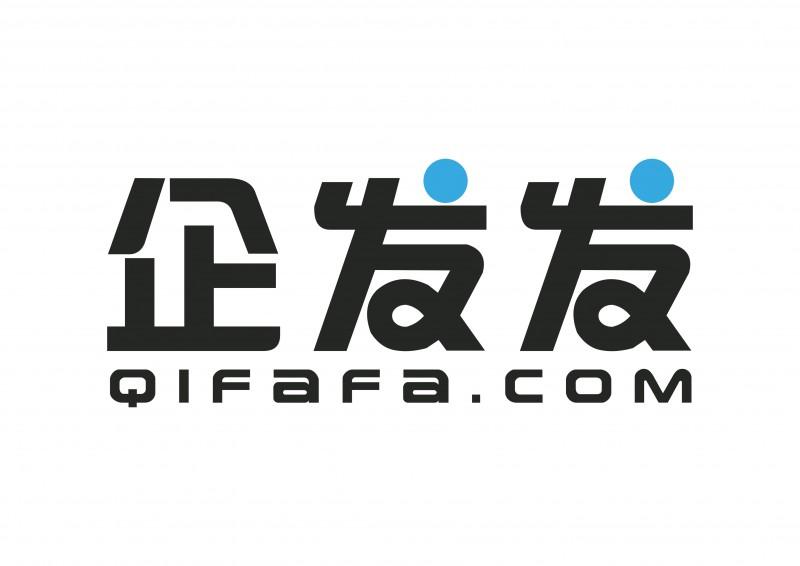 北京公司核名、注册、代理记账、税务工商疑难加急