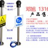 BJS100本安型人体静电释放柱