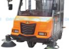 供应西北甘肃陕北陕西西安奥克奇OS-V7驾驶式扫地机