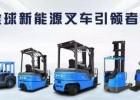 比亚迪锂电叉车青岛专卖 比亚迪一级代理商 比亚迪青岛
