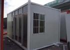 户外活动房 住人集装箱 打包箱岗亭移动厕所可租