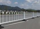 道路市政护栏