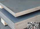 HastelloyC-2000高温合金钢热处理