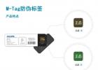 人民币防伪都升级了,你还不知道韩国磁性防伪技术原理?