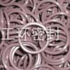 广东佛山工环氟硅橡胶O型圈性能耐热性耐寒性