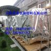 湖北武汉机器立体铝塑袋 长沙设备机械防潮真空袋