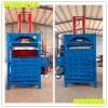 吨包袋压缩打包机打捆机设备制造厂家