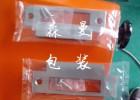 日照森曼智能全自动锁具五金螺丝包装机