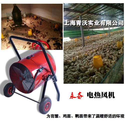 燃油热风机 养殖场加温设备 育雏采暖设备 育雏加温设备 养殖场保温设备