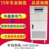 40KVA变频电源|40KW变频稳压电源|调频调压电源厂家