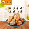 栉kong扇贝肉 熟冻扇贝肉 yuan汁扇贝肉-zhou伟扇贝加gongchang