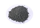 厂家供应金属钼粉 高纯超细钼粉成分及应用