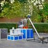 HRS系列钙粉混合机专业制造 云浮全自动化钙粉混合机实体厂家
