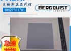 贝格斯SilPad400导热材料 SP400灰色矽胶布