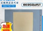 贝格斯Sil-Pad 800 LED硅胶片sp800绝缘垫片