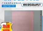 贝格斯SP900S绝缘片Sil-Pad 900S导热材料