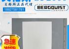 贝格斯SP2000白色矽胶片Sil-Pad 2000导热片