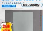 贝格斯SPA1500绝缘垫片sil-pad A1500硅胶片