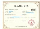青州商标续展申请时间商标续展在哪办理
