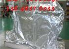 重庆大型防潮抽真空铝箔袋性价比最高