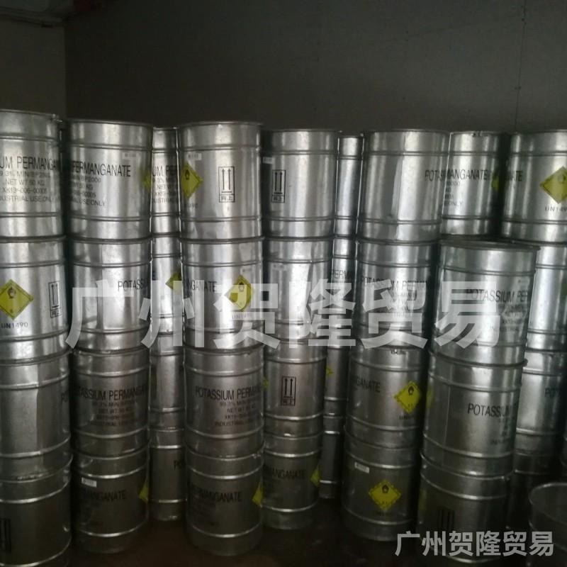 高锰酸钾桶装
