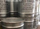 廣西高錳酸鉀現貨批發零售 價格公道專業運輸優勢供應