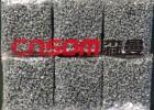森曼智能全自动汽车紧固件自动称重包装机(国内首创)