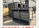 排水渠模具模板&厂家