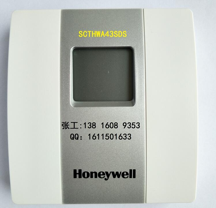 温湿度传感器 上海温湿度 带显示SCTHWA43SDS