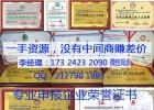 怎么申bao行业十大品牌证书