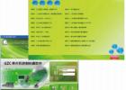 机电类专业教学软件——GZC单片机控制仿真软件