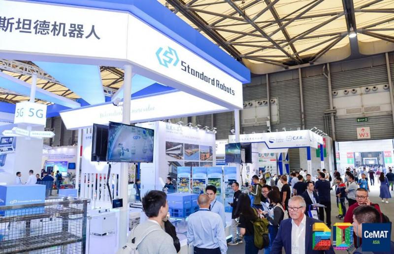 2020上海物流展117