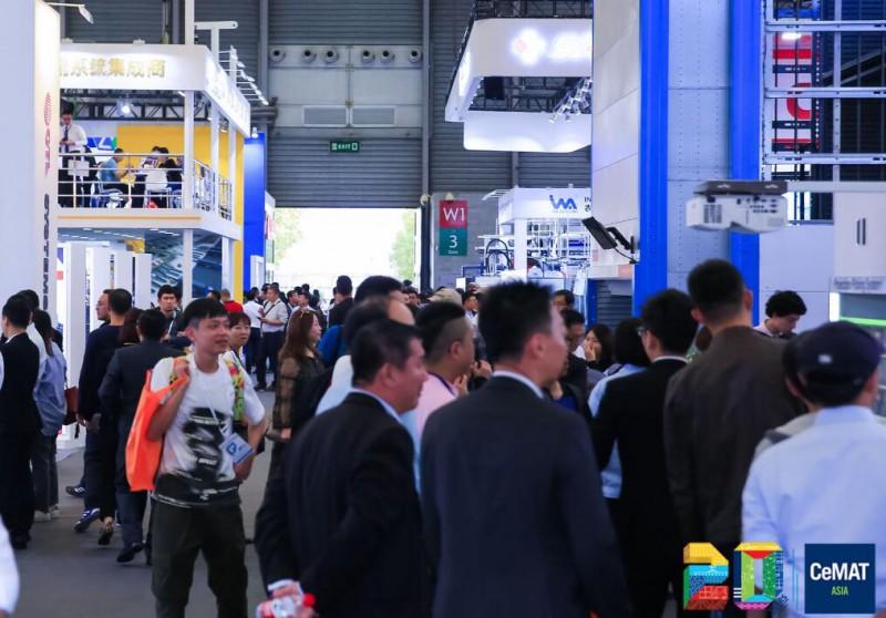 2020上海物流展137