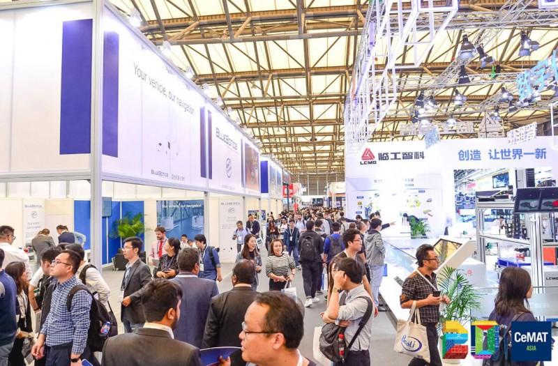 2020上海物流展126