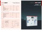 GTXGN15-12固体柜功能特征