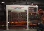 山东艾力克智能科技有限公司--全自动码垛机专业生产厂家