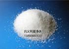 阳离子聚丙烯酰胺多少钱一吨?