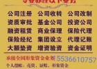 2020年补助太原小店区公司谁都可以申报