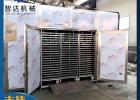 厂家直销烘干房 热风循环连续式烘干设备 供应枸杞药材烘干机