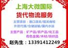 进口报关 上海港进口电解铜清关 商检报关